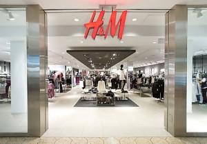 hm-large